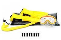 Набор для плавания (трубка, маска, ласты) 55954 (шт.)