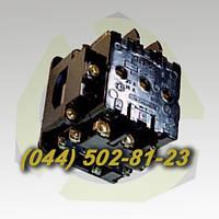 Пускатель электромагнитный ПМЕ-232