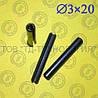 Штифт пружинний циліндричний Ф3х20 DIN 1481