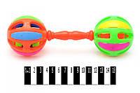 Погремушка в ручку (пакет) НТ99007 р.27*8*8 см (шт.)