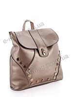 Красивая женская золотистая сумка в Виннице. Сравнить цены, купить ... 4a28543cc3f