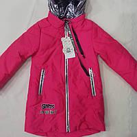 Демисезонная курточка для девочки размер 116-140
