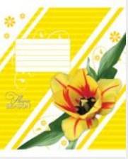Зошит 12 лінія (Квітковий сезон)