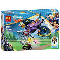 Конструктор SUPER HEROES (коробка ) ) 208 дет.10615 р.30*20*5,5 см (шт.)