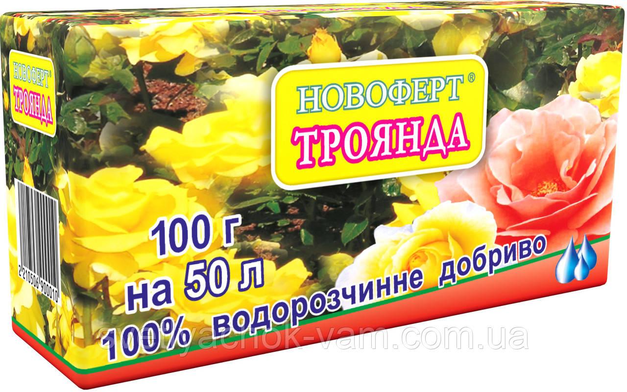 Удобрение Новоферт для Роз повышает имунитет растения, упаковка 100 г на 50 л воды