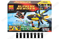 Brick SUPER HEROS 195 дет. 10248 р.26х19х4,5 см. (шт.)
