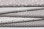 """Набір тканин 40*40 см з 5 шт """"Зірки дрібні і міні-зигзаг"""" колір сірий, фото 2"""