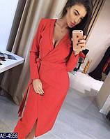 e5edeb45459 Выгодные предложения на Джинсовые платья больших размеров оптом в ...