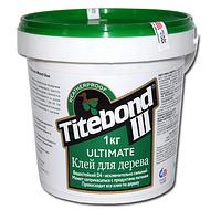 Клей Titebond III Ultimate D4 столярный для дерева, 1 кг (промтара)