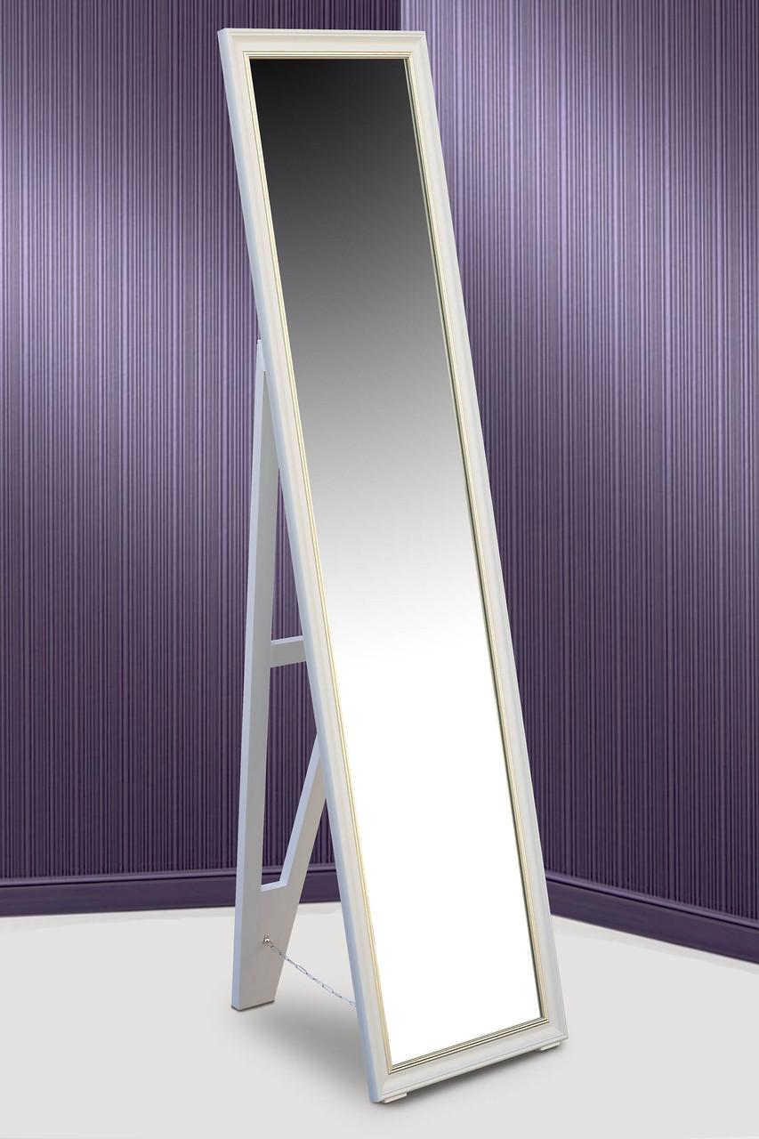 Зеркало напольное Factura в пластиковом багете с опорной деревянной подставкой 45х169 см белое