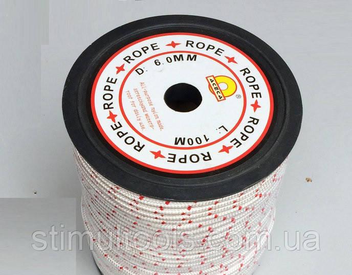 Шнур стартера 6.0 мм (бухта 100 м)