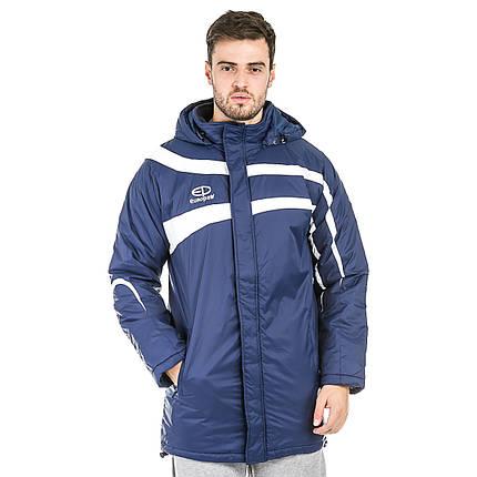 Куртка зимняя Europaw TeamLine темно-синяя, фото 2