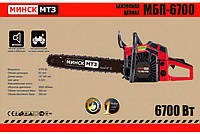 Бензопила Минск МТЗ МБП-6700 плавный пуск, металл, праймер, 1 шина, 1 цепь