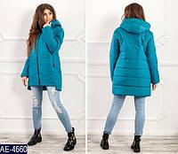Женская куртка утепленная зимняя синтепон 200 42 44 46 размеры от производителя 7 км Одесса