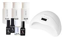 Стартовый набор для гель-лака Kodi с лампой Sun 5 Plus