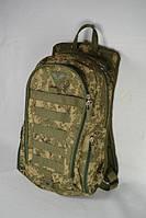 Рюкзак камуфлированный 20 литров. пиксель, фото 1