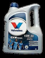 Масло моторное VALVOLINE SYNPOWER 10W-40, 4л