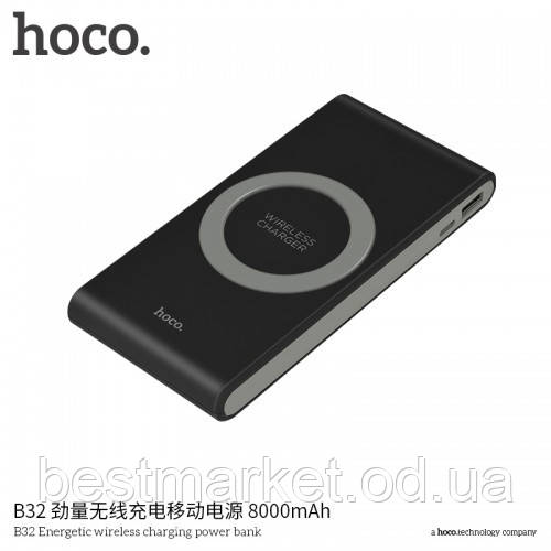 Повербанк power bank Hoco B32 Energetic wireless 8000mAh