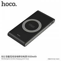 Повербанк power bank Hoco B32 Energetic wireless 8000mAh, фото 1