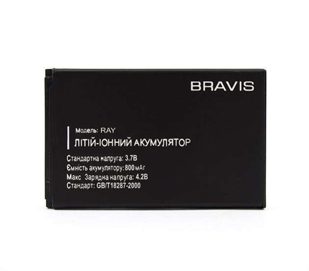 Аккумулятор к BRAVIS RAY 800mAh