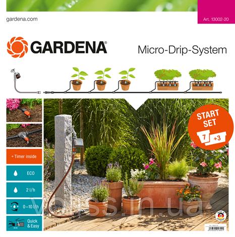 Комплект мікрокраплинного поливання Gardena Micro-Drip-System базовий з таймером (13002-20)