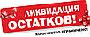 Осенняя распродажа семян подсолнечника и кукурузы!!!!!, фото 2