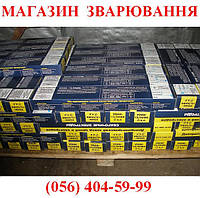 Электроды УОНИ 13/55 Ø 4 мм БаДМ (5 кг пачка)