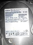 """Жесткие диски для компьютера Sata 3.5"""" 500 GB Seagate,Hitachi,Samsung., фото 4"""
