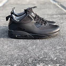 Кроссовки Nike Air Max  90 Mid Winter replica AAA
