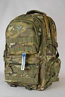 Рюкзак тактический камуфлированный 45 л. (мультикам)