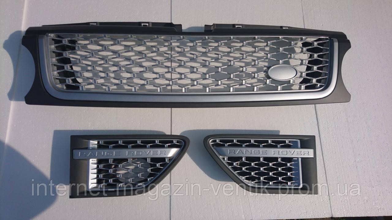Серая решетка радиатора Range Rover Sport 2009-2013
