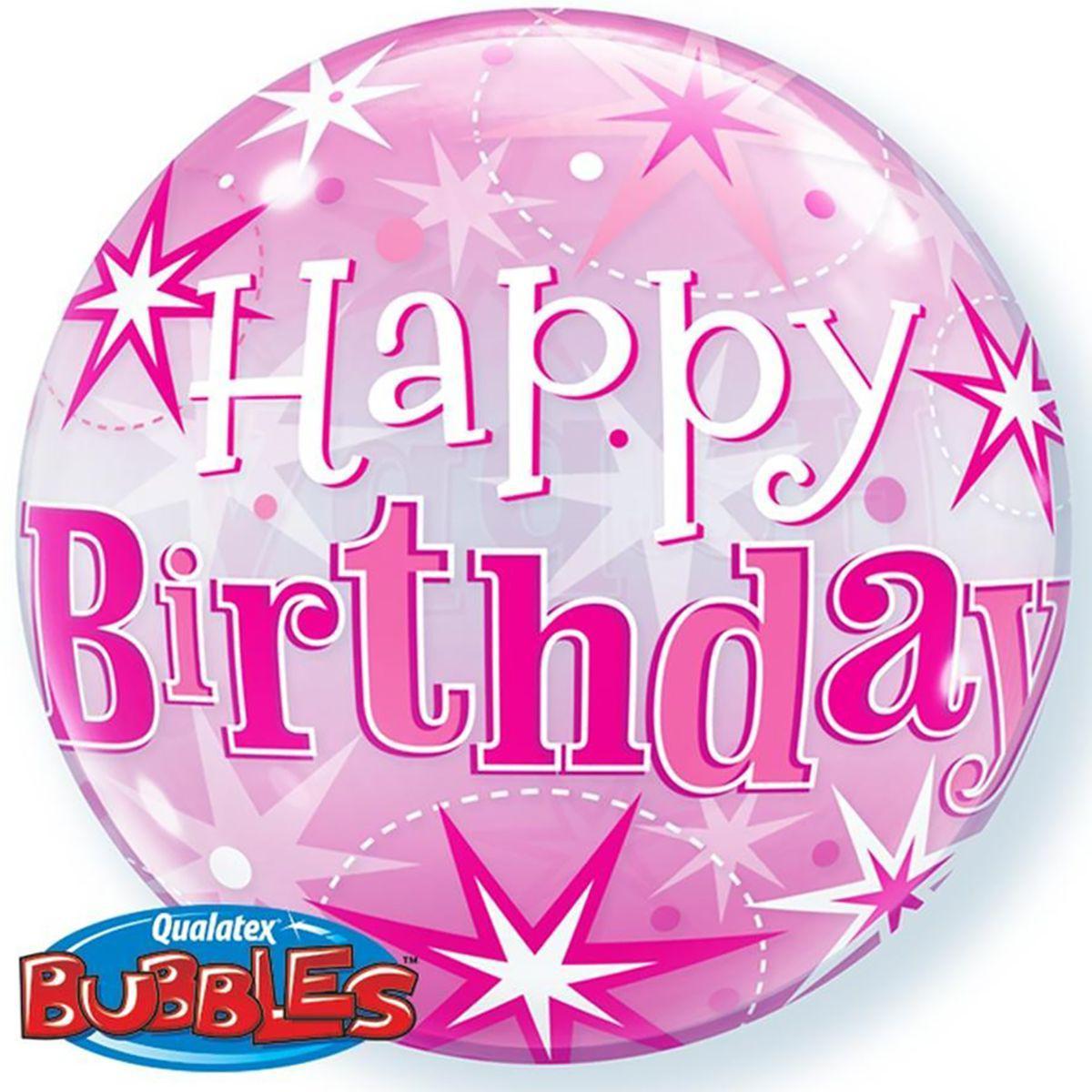 "Шар Bubble Бабл 22""/56 см ХБ Розовый фейерверк Happy birthday (Qualatex)"