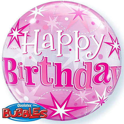 "Шар Bubble Бабл 22""/56 см ХБ Розовый фейерверк Happy birthday (Qualatex), фото 2"