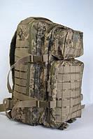 Рюкзак камуфлированный многоцелевой 35 л. пиксель