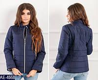 Женская куртка утепленная зимняя синтепон 150 42 44 46 размеры от производителя 7 км Одесса