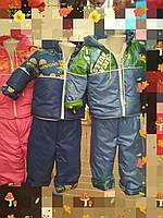 Демисезонный костюм для мальчика 1,2 года, фото 1
