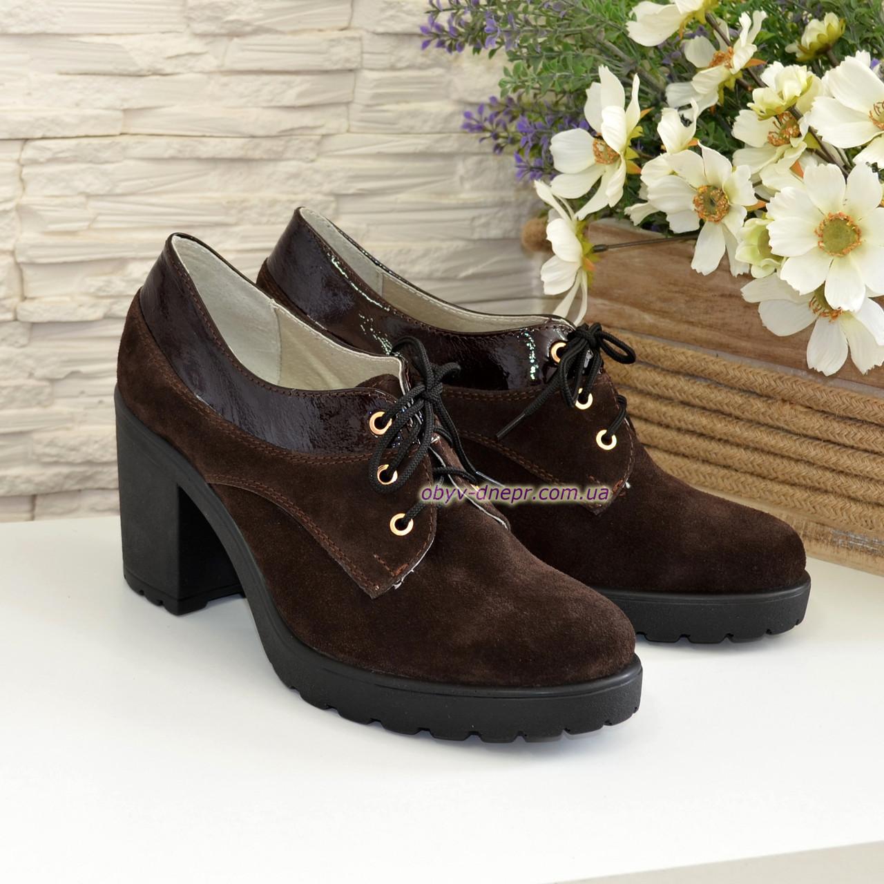 Женские коричневые замшевые туфли на шнуровке, устойчивый каблук