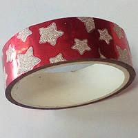 Декоративный скотч цветной 1,5см*2м, звезды красный, фото 1