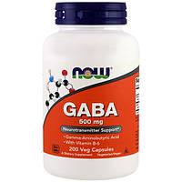 GABA/ГАБА/ГАМК 500 мг 200 капс для мозгового кровообращения улучшение сна памяти Now Foods USA