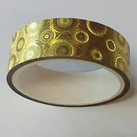 Декоративный скотч цветной 1,5см*2м, круги золотой, фото 1