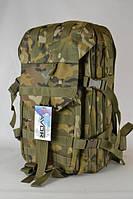 Рюкзак камуфляжный многоцелевой 35 л. (мультикам)