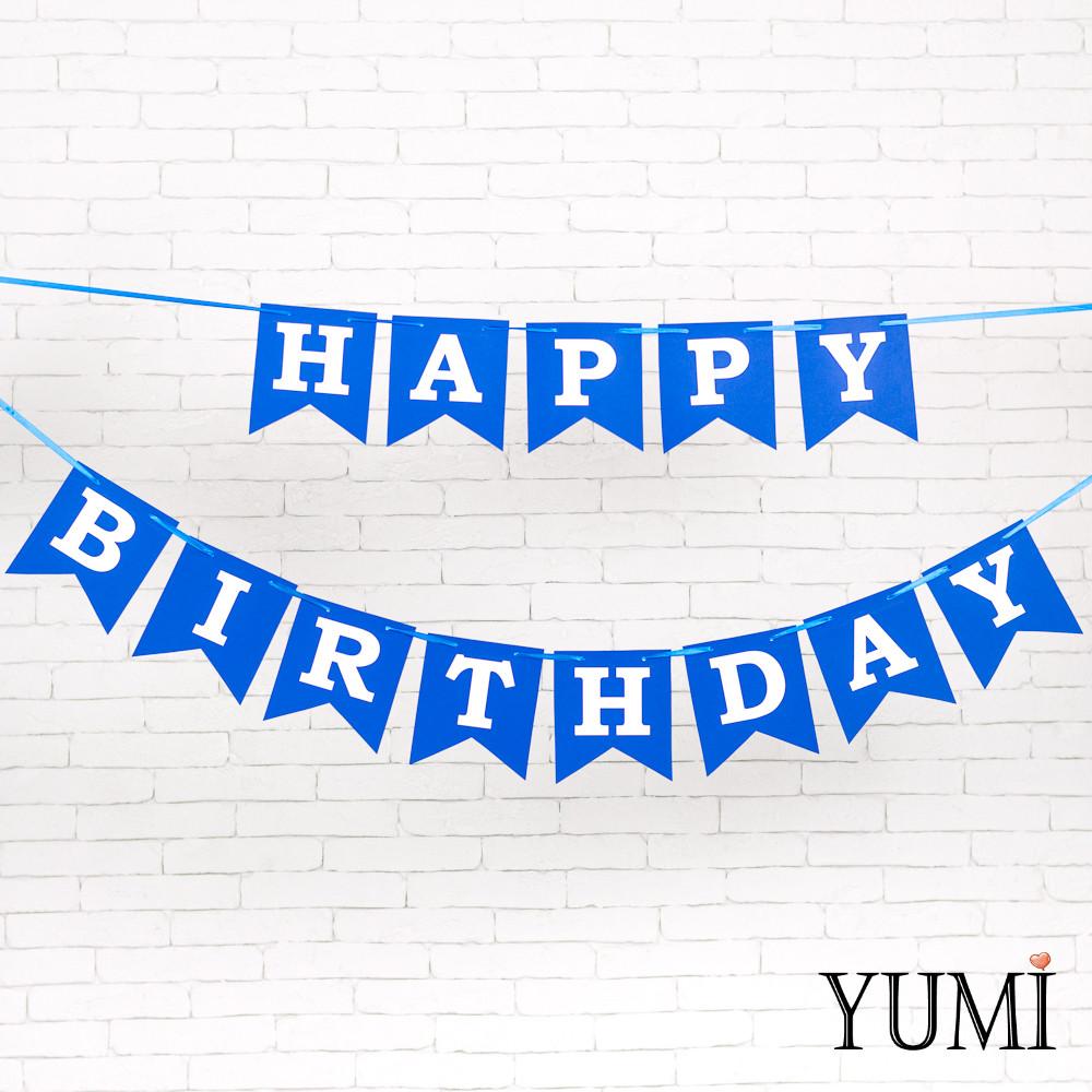 Гирлянда флажки Happy Birthday СИНЯЯ