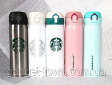 Термос кружка Starbucks Style vacuum cup