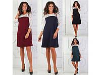 Женское платье мод.296 размеры с 42 по 58, фото 1