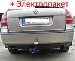 Фаркоп сьемный - Skoda Octavia (A5) Хэтчбек / Универсал (2004-2013)