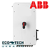 Электромонтажный шкаф переменного тока АВВ АCWB-SX-TRIO-TM-50.0-400 для солнечного инвертора