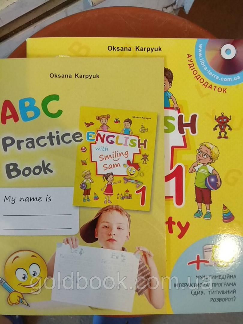 Англійська мова 1 клас. Комплект робочий зошит + прописи.