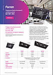 Точечный светильник Feron DLT203 Черный , фото 2