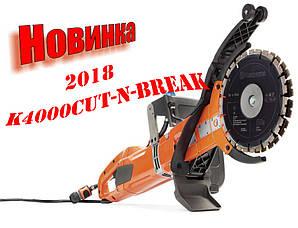 Электрорез K4000Cut-n-Break 220-24