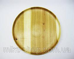 Деревяна тарілка 30 см